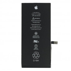 Замена аккумулятора iPhone в Новокузнецке!